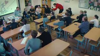 """Лицом к лицу / Урок по пониманию инвалидности для школьников / РООИ """"САМИ"""""""