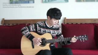 (Bedroom Audio) ไม่บอกเธอ - Sungha Jung
