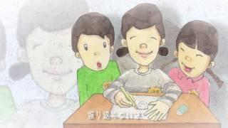Bentham / ファンファーレ【Music Video】