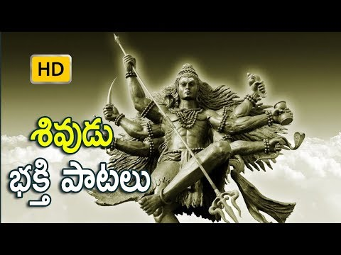 Karthika Masam Special - Lord Shiva Devotional Songs In Telugu - Devotional Songs 2018