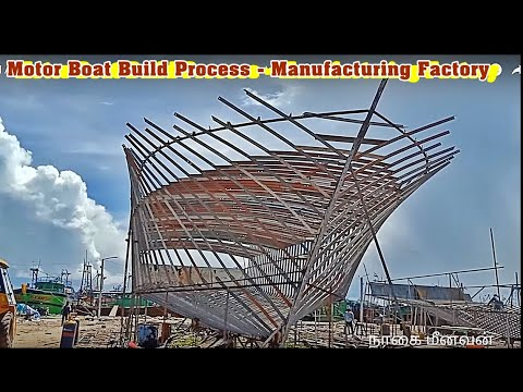 Motor Boat Build Process | Engine Boat Manufacturing Factory | புதிய விசைப்படகு உருவாகும் விதம்