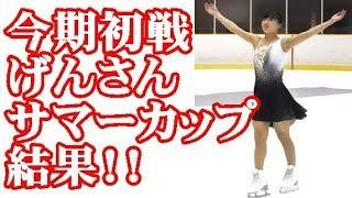 坂本花織選手 今季初戦で・・・#KaoriSakamoto 坂本花織 検索動画 28