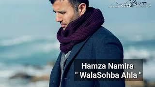 Gambar cover Bikin baper !!! Lagu Arab sedih   Hamza Namira   Walasohba Ahla  