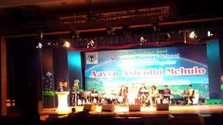 Pan lilu joyu ne tame yaad aavya by Mausam Vora