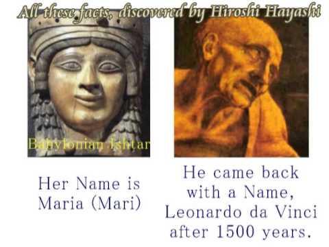 1503B+1495 Jesus was