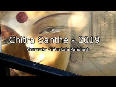 16th Karnataka Chitrakala Parishath Chithra Santhe 2019 | India's Favourite Street Fair For Art