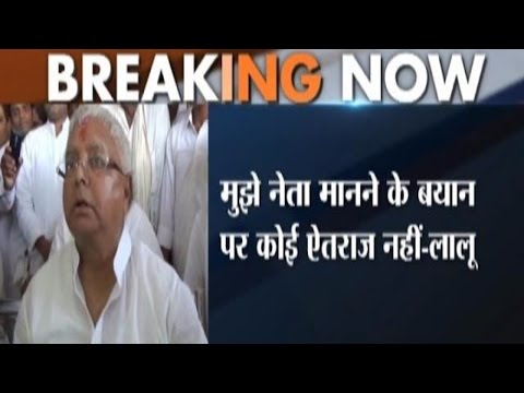 Lalu Prasad Yadav's Reaction after former RJD leader Mohammad Shahabuddin released from jail