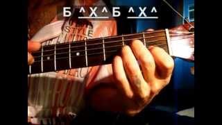Makhno Project - Одесса МАМА Тональность (Am) Песни под гитару(Уроки игры на гитаре Все разборы песен подробно на сайте: http://samouchkanagitare.ru аккорды, бой, текст. guitar lessons http://www.y..., 2013-07-31T00:11:18.000Z)