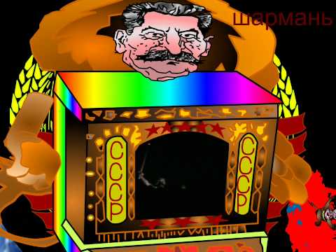 ленин карикатура