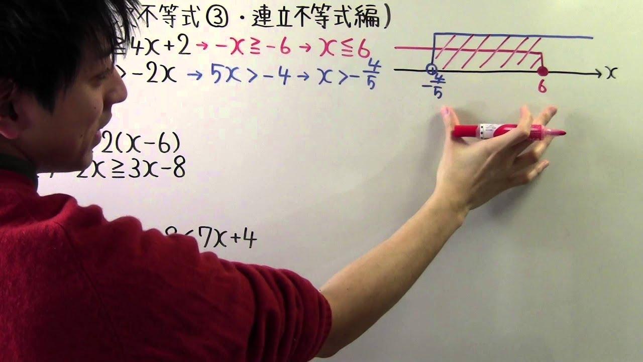 男 高校 数学 と みた ある 授業 が て し