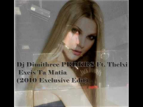 Dj DIMITHREE PRDKRS ft. THELXİ- EXEİS TA MATIA(EXCLUSIVE EDIT 2010