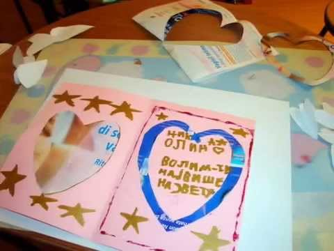 Easy Arts and Crafts for Kids: LOVE CARD
