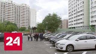 В Подмосковье появятся десятки тысяч бесплатных мест для парковки   Россия 24