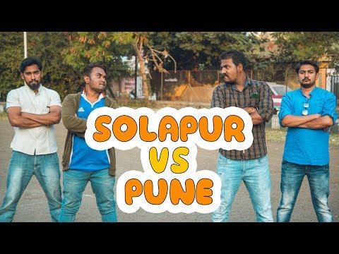 Solapur VS Pune | सोलापुर vs पुणे | ImpactMotionFilms | LensOnWheels