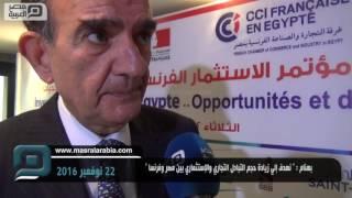مصر العربية |  بهنام :