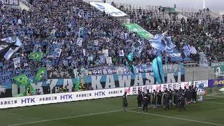 サポーターへ挨拶~Vai La De Frontale♪ 松本山雅FC vs 川崎フロンターレ 2019年3月31日 Jリーグ