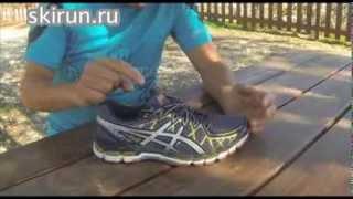 Тест беговых кроссовок ASICS GEL-KAYANO 20(Тесты беговых кроссовок и беговой экипировки СкиРан: http://skirun.ru/category/blogs/test-krossovok/, 2014-02-20T09:50:44.000Z)