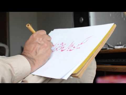 Sajjad Khalid, The Nastaliq Calligrapher 002