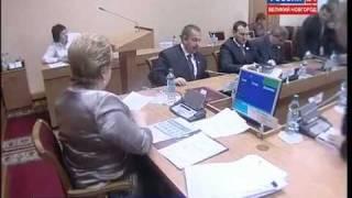 Вести События Недели Великий Новгород 30.01.12.