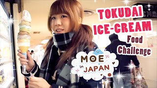 【Maids Of England】【MOE in Japan!】 Ice Cream Tower FOOD CHALLENGE!!
