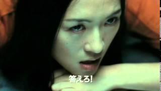 ホースメン(予告編)
