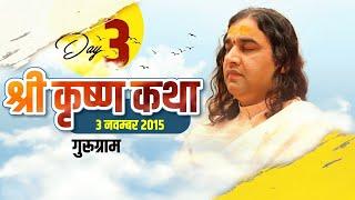 Krishan Katha || Gurgaon || Day 03 || 03 Nov 2015 || Shri Devkinandan Thakur Ji Maharaj