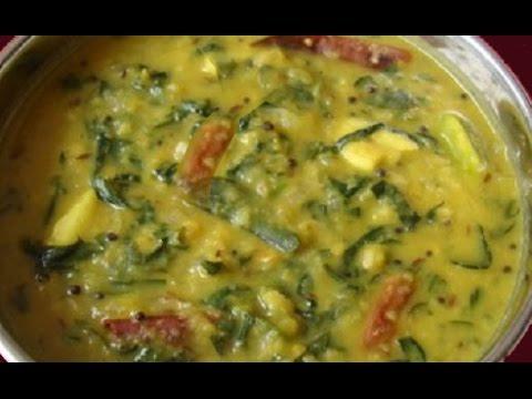 How to make GONGURA PESARA PAPPU Recipe in Telugu