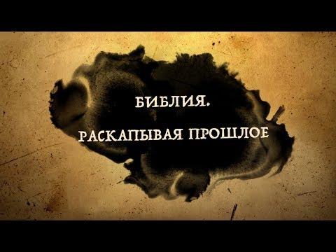 Истинная история Руси. Даты. Сейчас  год по