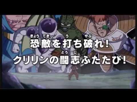 Avance Del Capítulo 76 De Dragon Ball Super