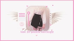 ♡ᵎ┇✧ ᵖᵒʷᵉʳᶠᵘˡ! lose 20 pounds overnight ✧ ┇ ु⁾⁾ subliminal