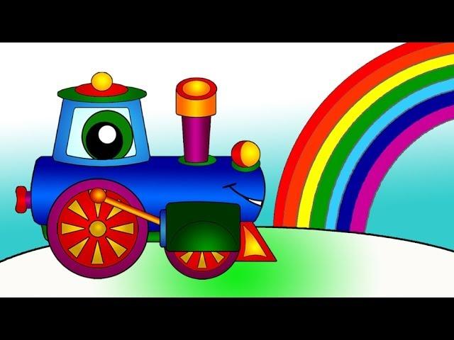Мультики про Весёлый Паровозик - Мультфильмы про Рабочие Машины - Паровозик - Волшебная Радуга