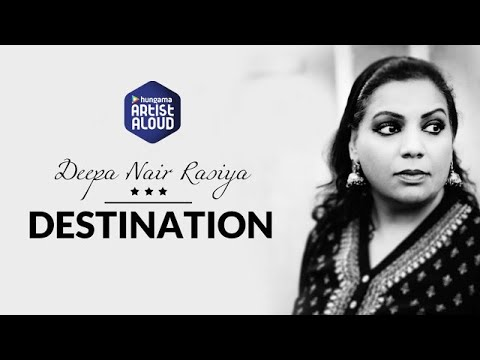 Deepa Nair Rasiya| Destination Audio Jukebox 2016