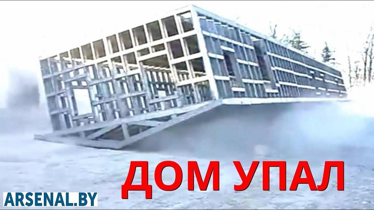 Дом из металлоконструкций своими руками фото 236