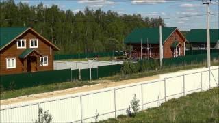 видео Коттеджный поселок Горьковское шоссе