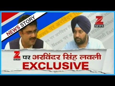 Exclusive: In Conversation with BJP leader Arvinder Singh Lovely