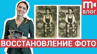 Як відновити старовинну фотографію?