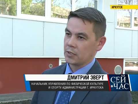 Новый ФОК в Иркутске