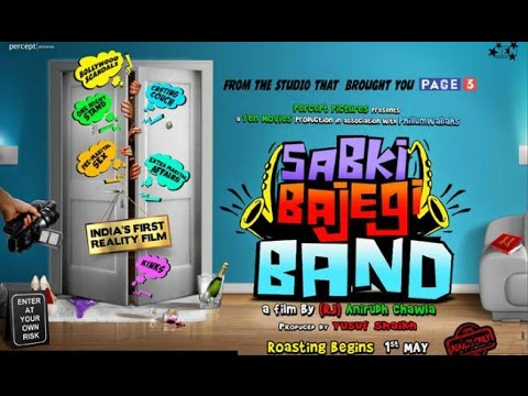 Sabki Bajegi Band' Movie to expose Bollywood celebrities