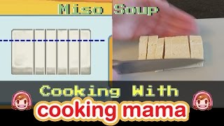 Miso Soup | Cooking with Cooking Mama!