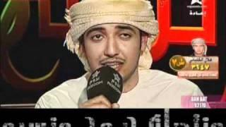 سيف الضامي نشوى  2011
