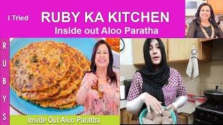 I tried Ruby ka kitchen recipe Inside out Aloo k parathay