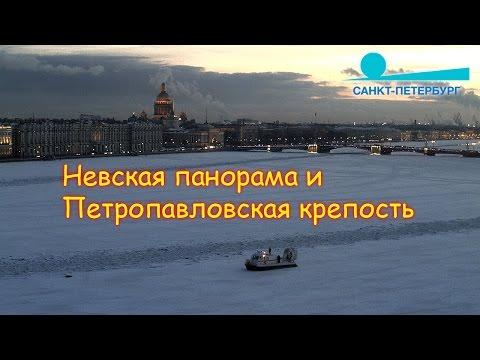 Онлайн веб-камеры Санкт-Петербурга на