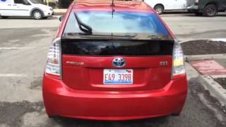 Car Inspection Video 2