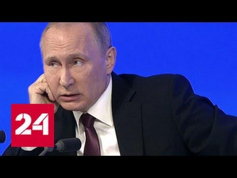 Путин рассчитывает, что цена нефти будет 55 долларов за баррель