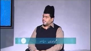 Urdu Fiq'hi Masail #86 - Teachings of Islam Ahmadiyya