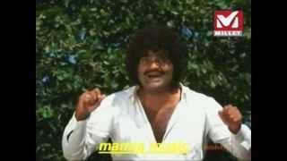 Ayyo rama   changu mangu  ashok saraf marathi ##2