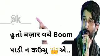 hu to bazar boom padi ne kau su gaman sathal new WhatsApp status