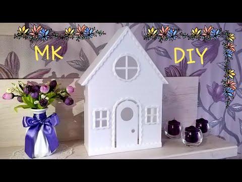 Декоративный домик с подсветкой🏠Как сделать домик из картона или потолочной плитки Decorative house