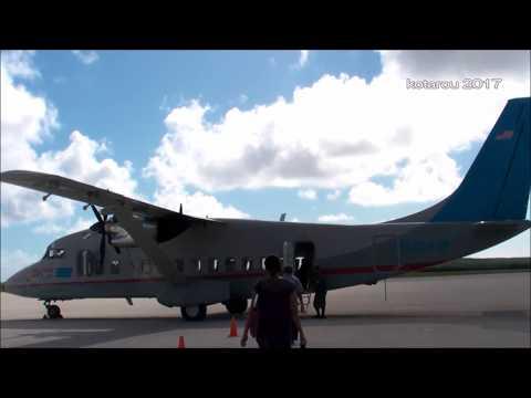 有解説版【スカイライナー】サイパンロタ島のりもの編【フリーダムエアー】Saipan Rota Skyliner Freedomair Northern Mariana
