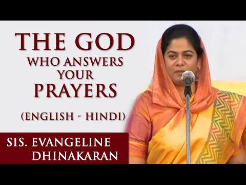The God Who Answers Our Prayers (English - Hindi) | Sis. Evangeline Paul Dhinakaran